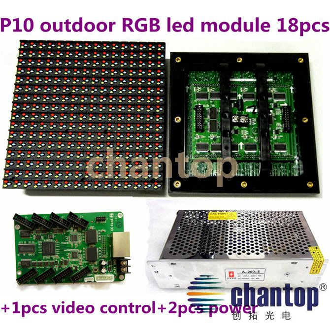 Free shipping 18pcs P10 RGB full color outdoor module +1pcs video LED controllor+3 led power supply For LED Screen display diy kits p10 outdoor single yellow led panel 4 pcs 1 pcs led controller 1 pcs jn power supply led display screen all cables