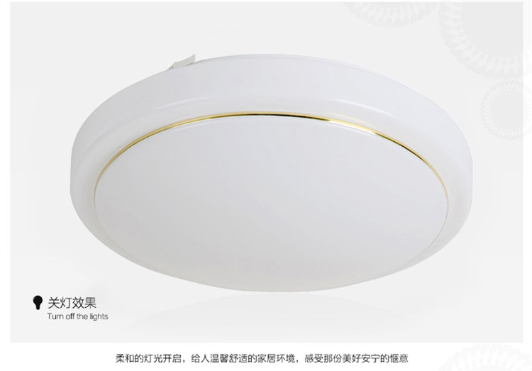 high side silver led Ceiling Lights study energy saving kitchen lights balcony corridor simple acrylic Ceiling l& ZA-in Ceiling Lights from Lights ...  sc 1 st  AliExpress.com : energy saving kitchen lights - azcodes.com