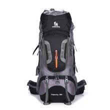 climbing nylon backpack 80L