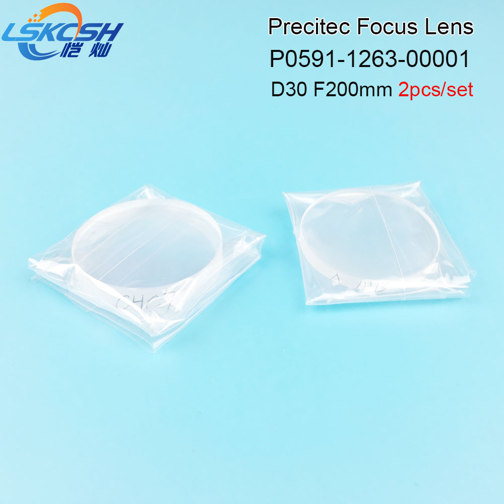 LSKCSH 2pcs/Set fiber laser precitec laser focus lens D30 F200 P0591-1263-00001 Ermaksan precitec laser cutting head Turkey lskcsh same quality as original precitec ceramic nozzle holder kt b2 con p0571 1051 00001 for precitec fiber laser cutting head