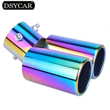 DSYCAR Universal Car Modification Grilled blue Stainless Steel 1 to2 Dual Pipe Exhaust pipe Tip Muffler
