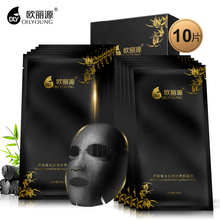 Face Facial Treatment Mask Oil-control Moisturizing Black Bamboo Charcoal Mask Hydrating Whitening Anti-aging Men Women Beauty