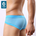 Sexy Mens Underwears Briefs Pouch Men Underpants U-Convex Male Cueca Mesh Shorts Breathable Homme Knickers Man Trunk Comfortable
