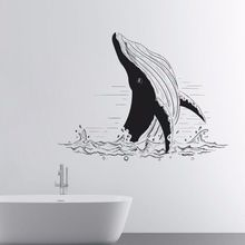Sea Animal Wall Stickers Removable Wheal Fish In Decal Home Bathroom Decor Mural PVC Vinyl Style Decals AY596