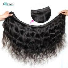 Allove Бразильские Объемные Волосы Пучки 100% Человеческих Волос Weave 1/3/4 шт. Натуральный Цвет
