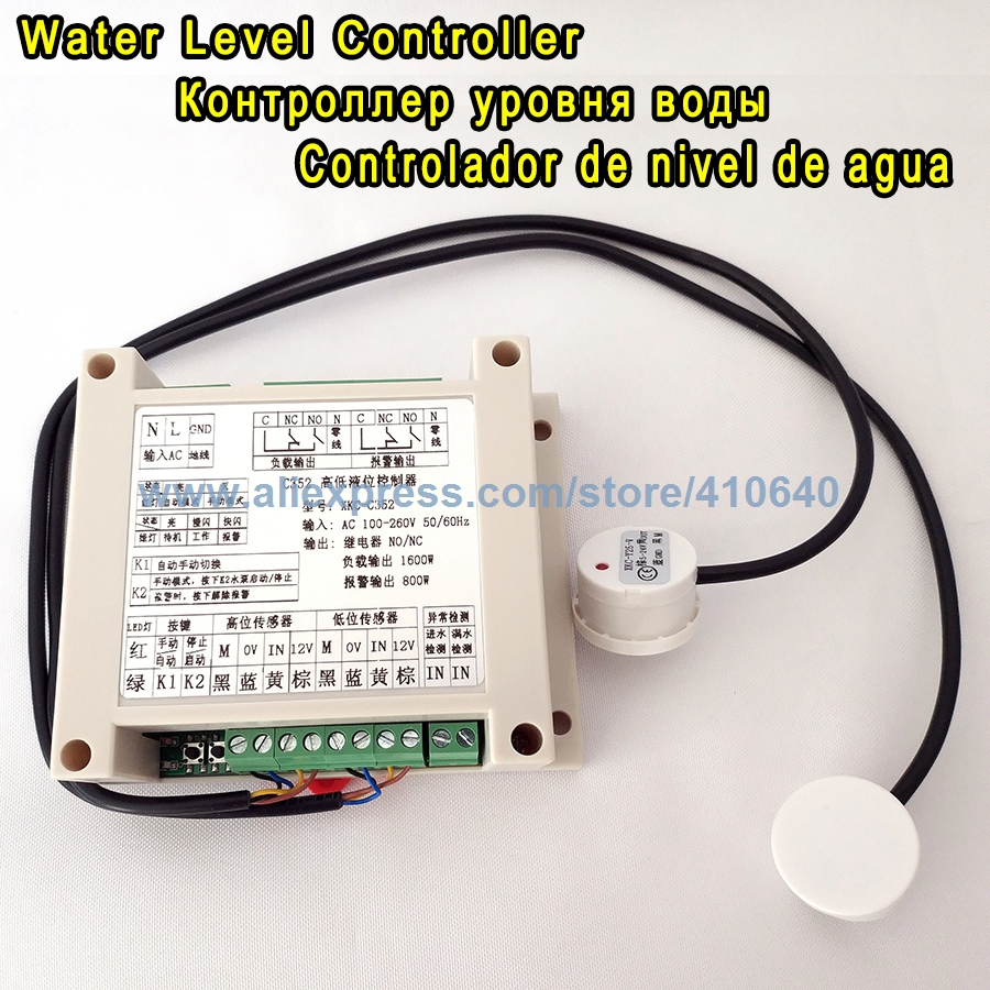 Non contact Liquid Level Floater Controller Water Tank Automatic Water Level Controller Water Level Detect System