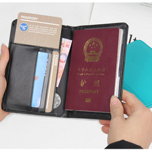 Multifunction RFID bussiness passport cover PU leather wallet card holder within 3 cards holder wallet and RFID protection