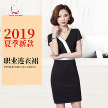 Chun xia new fund OL professional dress 2019 summer han edition work clothes overalls skirt