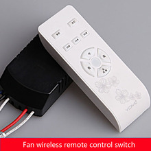 switch  220V ceiling fan lamp electric universal speed remote control 7 battery