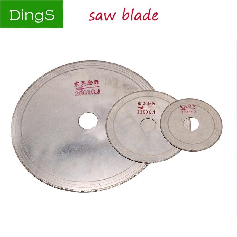 1pcs Ultra-thin Diamond Circular Saw Blade 3/4/5/6/8 Inch Cutting Arbor Disc Cut Jade Discs For Agate Glass Gems Stone Slits