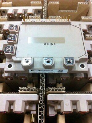 Freeshipping New 6MBP50RA060-55 Power module IGBT freeshipping skkt460 16e igbt