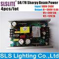4PCS/LOT 200W 5R/230W 7R Power supply sharpy beam moving head Sharpie beam 12V 24V 36V 380V output power