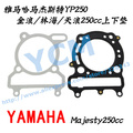 Majesty YP250 Cylinder Gasket Set Cushion Pad Scooter Engine Spare Parts Moped 169 JL250 LH250 Wholesale