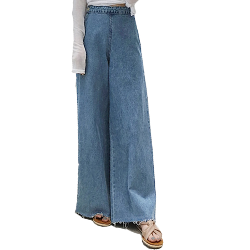 NEW Fashion 2017 autumn Button Fly Retro high waist bell pants trousers jeans woman size women OL wide wide leg jeans
