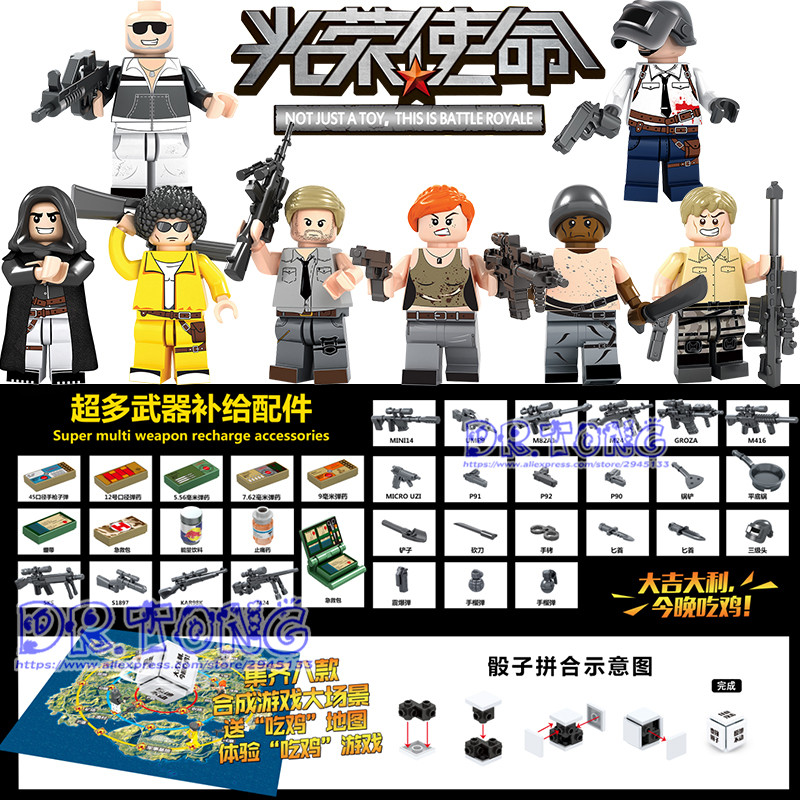 8PCS/LOT D1042 PUBG FPS Game MILITARY Winner Winner Chicken Dinner Soldier Army Set Model Building Blocks Figures Children Toys