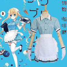 Hinata Kaho cosplay costumes Japanese anime  Blend S blue Maid outfit  Halloween costumes Spot supply Free shipping