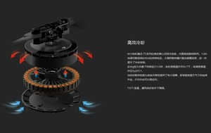Image 4 - 기존 dji e5000 pro 산업용 애플리케이션/공중 imagerynewly 할인 hot cw/ccw 용 추진 시스템 조정