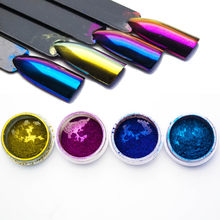 4 Colors Chameleon Powder Mirror Glitters Chrome Pigment Unicorn Nail Dust Nail Powder Pigment Decoration Tools 4SSF2015(China)