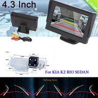 Dynamic Trajectory Tracks Rear View Camera Night Vision for KIA K2 RIO SEDAN+4.3 inch LCD Car Rearview Mirror Monitor Parking