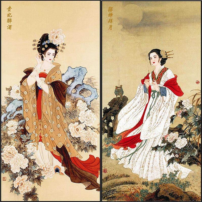 5D diamantna slika križni vložek Kit 55x100CM Kitajska štiri - Umetnost, obrt in šivanje - Fotografija 1