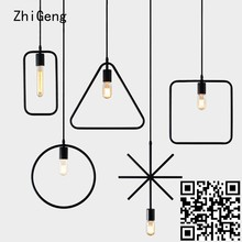 ZhiGeng E27 Kitchen Pendant Industrial Polygon Clothing Store American Village North European Retro Adjustable Height Suit Bar