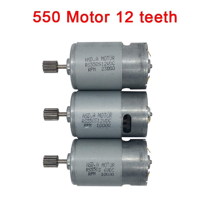 Buy Dc Motor 12v For Children Electric