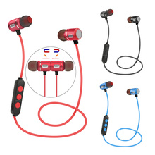 QAIXAG new wireless Bluetooth headset sports magnetic Bluetooth headset in ear with Bluetooth mobile phone for metal ear shell