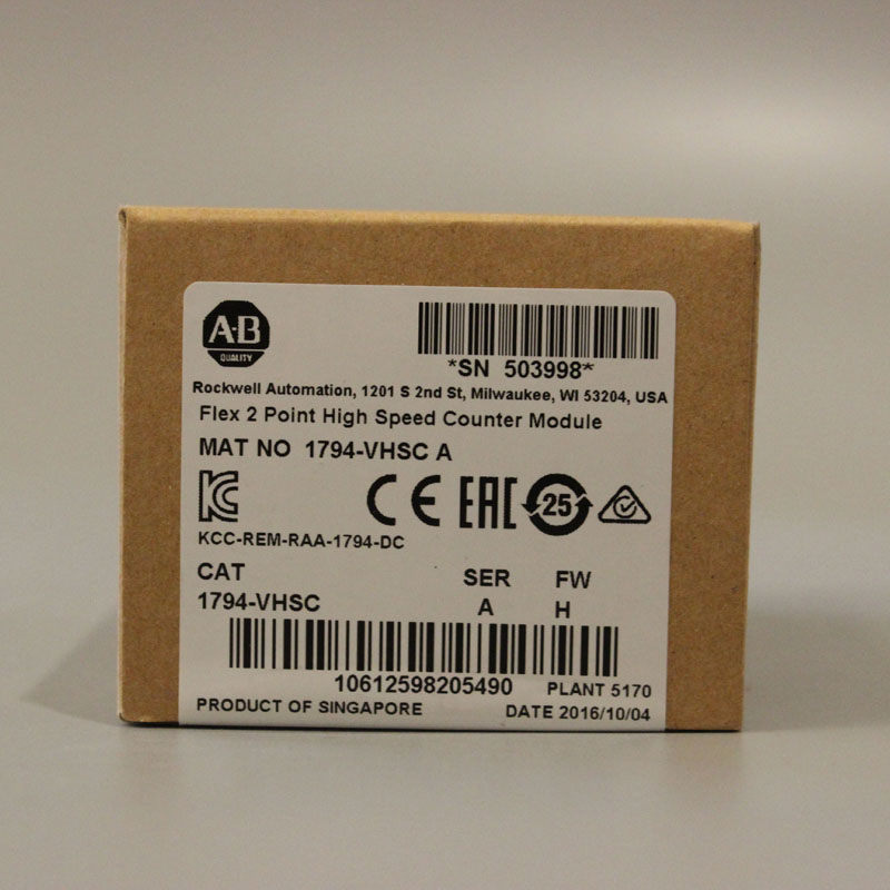 1794 VHSC 1794VHSC PLC Controller New Have in stock