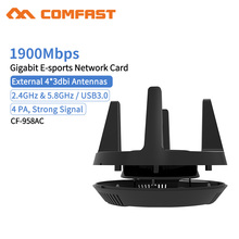 1900Mbps Gigabit USB3.0 Wifi Adapter 802.11AC High speed 5ghz wi-fi wireless Network card Dual band PC Wifi Receiver adaptador