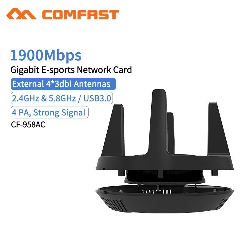 1900Mbps Gigabit USB3.0 Wifi adaptador 802.11AC alta velocidad 5ghz wi-fi tarjeta de red inalámbrica doble banda PC receptor y adaptador wi-fi Antena 5G WiFi de doble banda 6DBi omnidireccional, Conector de clavija, Base magnética 667C