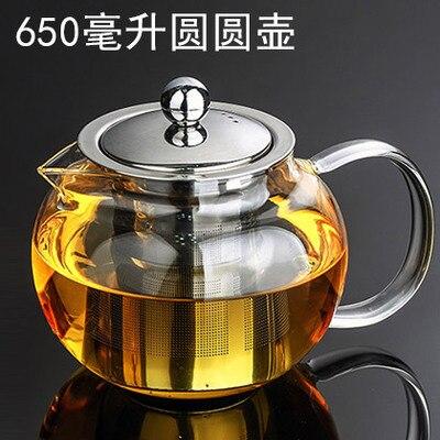 Doprava zdarma Vysoce kvalitní 650ml nerezová ocel Sklo kulaté Moderní čajová konvice Bylinný odnímatelný čaj infuser skleněný květ čajový set