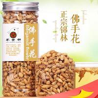 China tea Bergamot Flower Tea slimming lose Health Natural Herbal Flower Tea expectorant 100g Skin Care Raw Materials