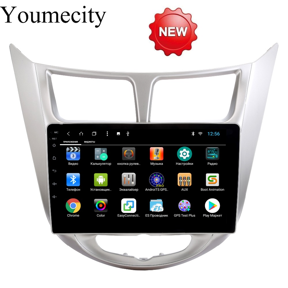 Youmecity 32G Rom Glonass Android 8 1 2 DIN Car DVD GPS for Hyundai Solaris 2011