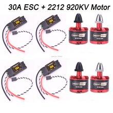 30A ESC OPTO 2-6S бесщеточный ESC электронный регулятор скорости+ 2212 920kv двигатель 2-4s для F450 S500 ZD550 RC вертолет Квадрокоптер