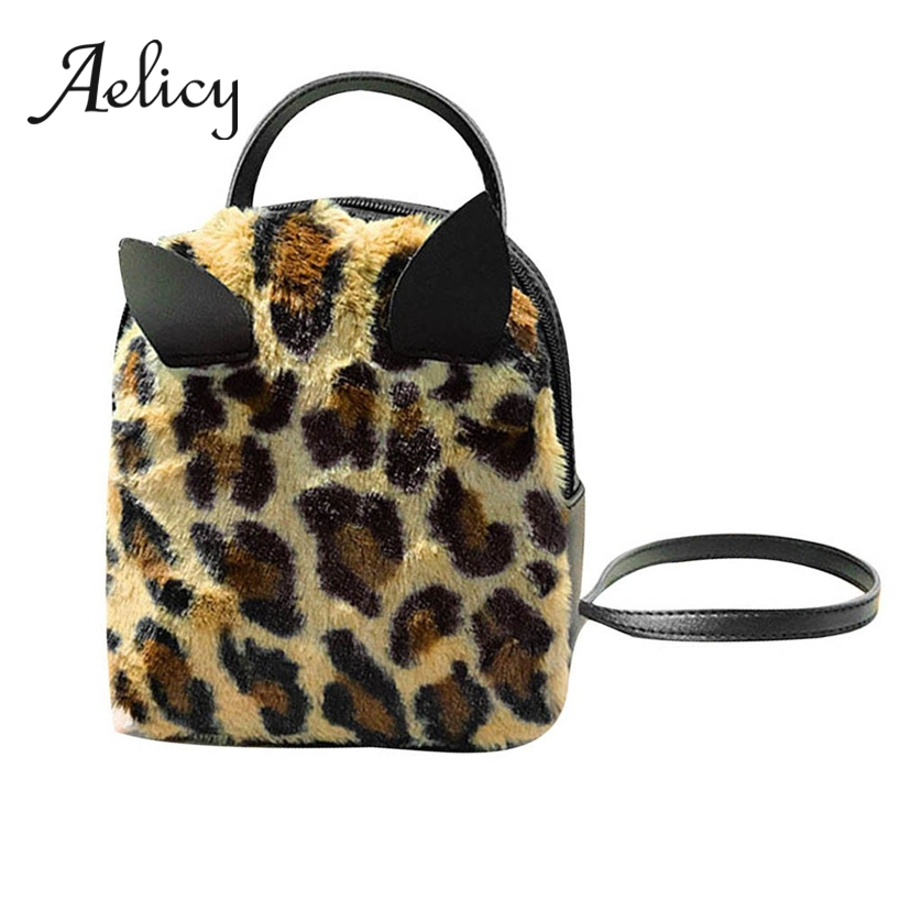 Aelicy Female Small Cute Backpack Women Leopard Print Dual-Straps Travel Satchel PU Leather Students Girls Shoulder Bag FashionAelicy Female Small Cute Backpack Women Leopard Print Dual-Straps Travel Satchel PU Leather Students Girls Shoulder Bag Fashion
