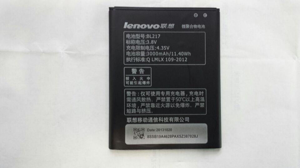 High Quality for Lenovo BL217 3000mAh Battery For Lenovo S930 Cell Phone