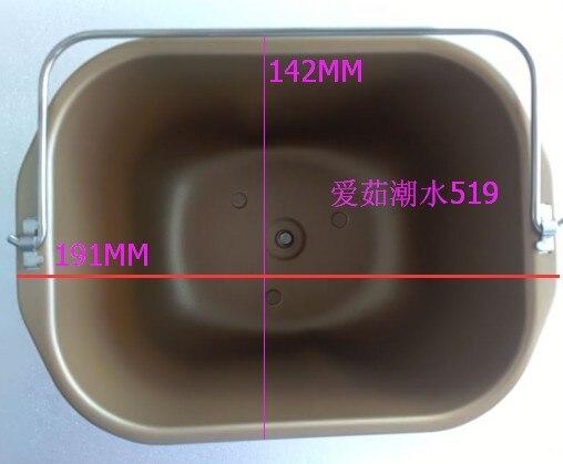 bucket for Donlim DL TM018 BM 1888 BM 1348 BM 1353F DL T15A XBM 1028GP 4706W