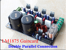 CG version  LM1875 dual core parallel    New power amplifier professional Double track amplifier hifi audio