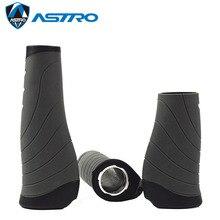 ASTRO G156 ручка для велосипеда замок Нескользящая Эргономика дизайн 22,2 мм MTB ручки резиновая длинная короткая 130 мм 90 мм части велосипеда
