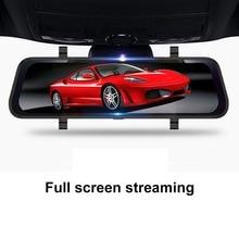 10 Cal ekran dotykowy wideorejestrator samochodowy kamera cofania pełna samochodowa kamera HD 1080P kamera tylna podwójny obiektyw wideorejestrator