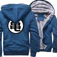 Casual Sweatshirt Men 2018 Autumn Winter Brand Streetwear Harajuku Men's Jacket Hoodies Dragon Ball Z Thick Coats