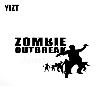 YJZT 18*9.4CM ZOMBIE Outbreak Personalised Vinyl Car-styling Decals Motorcycle Car Stickers Black/Silver S8-1270 image
