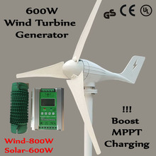 цены Wind Generator 600W Wind Power Turbine  MAX 830w + 1400W 12V/24V Boost MPPT Hybrid charge controller  for Wind 800W + solar 600W