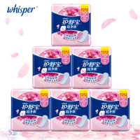 100% Soft Cotton Lady Menstrual Pads With Wings Sanitary Napkin Whisper Women Pads Day Use 240mm Regular Flow 10 pads * 6 pack