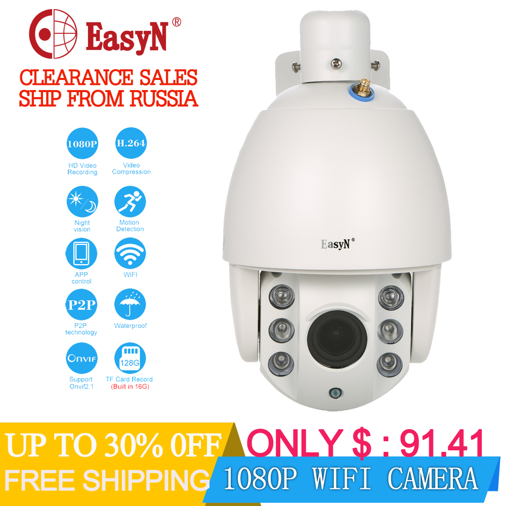 EasyN 1080P Wireless WiFi IP Camera 2 8 12mm Optical Zoom Waterproof Night Vision Motion Detection