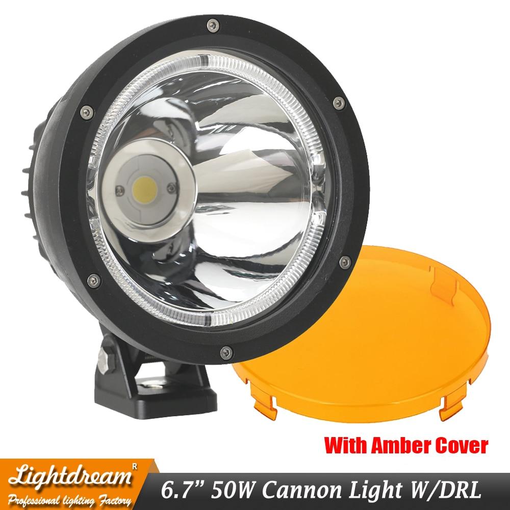 Lightdream Cannon Black 6.7