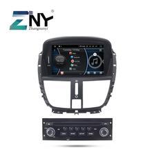 """7 """"HD Android 9.0 Car Stereo GPS Per Peugeot 207 Auto DVD Radio RDS FM Audio Video Unità Principale di Navigazione wiFi Inversione della Macchina Fotografica"""