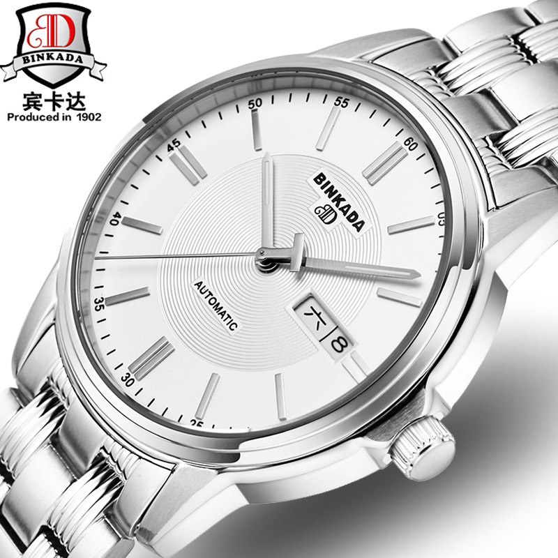 Watches Men's Genuine Hollow Automatic Mechanical Watch Watch Waterproof Leisure Male Self-Wind Fashion Casual Erkek Kol Saati the new genuine automatic mechanical male watch belt men s watches male waterproof fashion business leisure watch