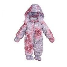 Зимние детские Snowsuit детские Пиджаки пальто зимние одежды Одежда Розовый бежевый зеленый зимняя одежда новорожденного особенности