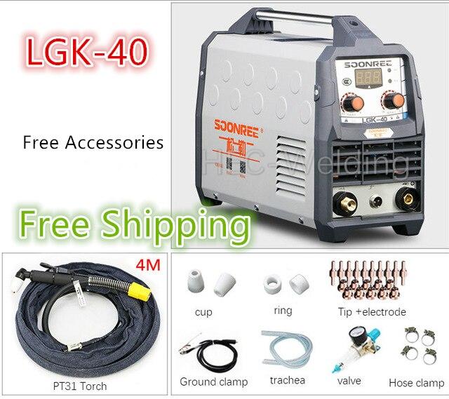 Hohe Qualität Plasma Schweißen Maschine LGK-40 Schneiden Werkzeug Cutter Zubehör Cut Messer PT31 LG40 Cut50 220V Cut Maschine